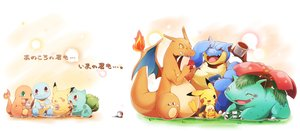 Rating: Safe Score: 95 Tags: animal azuma_minatsu blastoise blush bulbasaur charizard charmander dragon fang game_console green_eyes pichu pikachu pokemon red_eyes squirtle turtle venusaur yellow_eyes User: FormX