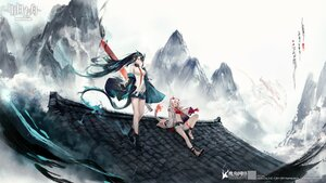 Rating: Safe Score: 53 Tags: 2girls arknights black_hair building dusk_(arknights) horns logo long_hair nian_(arknights) pointed_ears rain sword tail water weapon white_hair yyb User: BattlequeenYume