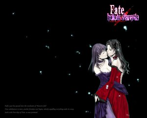Rating: Safe Score: 9 Tags: fate/hollow_ataraxia fate_(series) fate/stay_night matou_sakura tohsaka_rin User: Oyashiro-sama