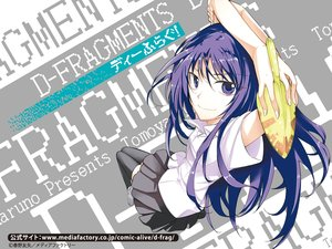 Rating: Safe Score: 27 Tags: d-fragments haruno_tomoya karasuyama_chitose long_hair purple_eyes purple_hair school_uniform skirt thighhighs User: RyuZU