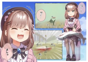 Rating: Safe Score: 34 Tags: blood blush bow brown_hair cat_smile censored game_console green_eyes hat nijisanji pantyhose shirt short_hair skirt suzuhara_lulu yukie_(kusaka_shi) User: otaku_emmy