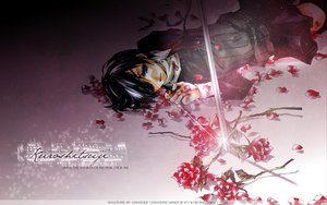 Rating: Safe Score: 16 Tags: all_male ciel_phantomhive kuroshitsuji male User: pantu