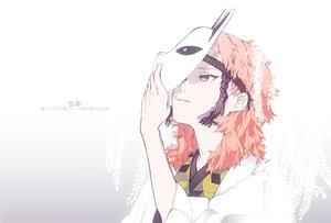 Rating: Safe Score: 19 Tags: all_male aoi_sakurako gradient kimetsu_no_yaiba male mask sabito_(kimetsu) User: FormX