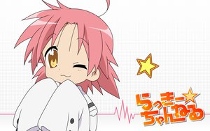 Rating: Safe Score: 24 Tags: kogami_akira lucky_channel lucky_star pink_hair white wink yellow_eyes User: happygestapo