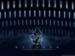 Rating: Safe Score: 10 Tags: all_male bleach dark kuchiki_byakuya male sword weapon User: Oyashiro-sama