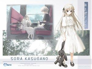 Rating: Safe Score: 44 Tags: hashimoto_takashi kasugano_sora yosuga_no_sora User: w7382001