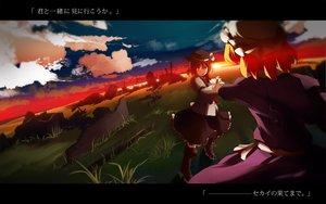 Rating: Safe Score: 13 Tags: 2girls clouds hat maribel_han murasin touhou usami_renko User: opai