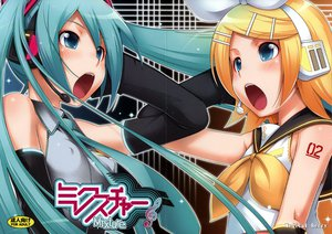 Rating: Safe Score: 23 Tags: hatsune_miku kagamine_rin vocaloid User: 秀悟