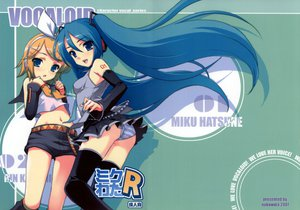 Rating: Safe Score: 40 Tags: blonde_hair blue_eyes blue_hair hatsune_miku headphones kagamine_rin short_hair skirt thighhighs tie twintails vocaloid User: Oyashiro-sama