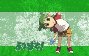 Rating: Safe Score: 3 Tags: azuma_kiyohiko gun koiwai_yotsuba weapon yotsubato! User: Oyashiro-sama