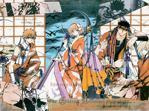 Rating: Safe Score: 11 Tags: clamp fay_d_flourite kurogane mokona sakura_(tsubasa) syaoran tsubasa_reservoir_chronicle User: Clow