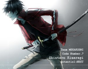 Rating: Safe Score: 132 Tags: all_male black_hair hukkyunzzz kagerou_project katana kisaragi_shintaro male red_eyes short_hair sword weapon User: FormX