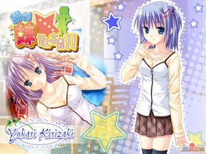 Rating: Safe Score: 14 Tags: blue_eyes blue_hair blush breasts cleavage jpeg_artifacts kirizaki_yukari logo nounai_kanojo short_hair skirt thighhighs zettai_imouto_shijou_shugi!! zettai_ryouiki User: Oyashiro-sama