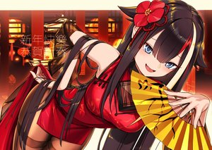 Rating: Safe Score: 14 Tags: anthropomorphism azur_lane black_hair blue_eyes chinese_clothes chinese_dress deutschland_(azur_lane) dress fan fang long_hair pantyhose seigetsu_kotaku User: BattlequeenYume