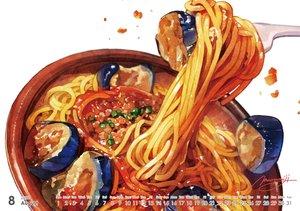 Rating: Safe Score: 35 Tags: calendar close food momiji_mao nobody original realistic signed User: otaku_emmy