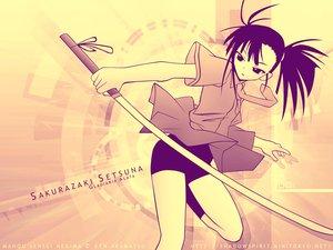 Rating: Safe Score: 31 Tags: akamatsu_ken katana mahou_sensei_negima sakurazaki_setsuna sword vector weapon User: Oyashiro-sama