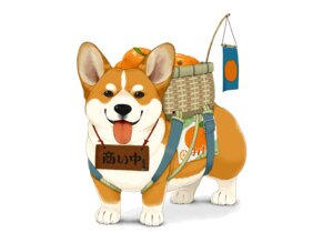 Rating: Safe Score: 20 Tags: animal dog food fruit lilac_(pfeasy) nobody orange_(fruit) original translation_request white User: otaku_emmy