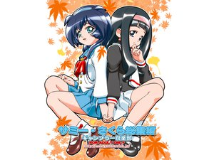 Rating: Safe Score: 21 Tags: 2girls aqua_eyes autumn black_hair blue_eyes blue_hair card_captor_sakura gambler_club headband long_hair pretty_sammy school_uniform skirt socks tenchi_muyo User: Oyashiro-sama