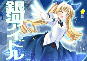 Rating: Safe Score: 15 Tags: daiteikoku retia_adolf translation_request User: HawthorneKitty