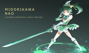 Rating: Safe Score: 70 Tags: crossover midorikawa_nao precure smile_precure! vividred_operation User: birdy73