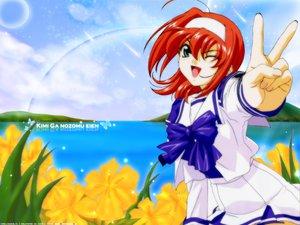 Rating: Safe Score: 9 Tags: flowers green_eyes kimi_ga_nozomu_eien red_hair scenic school_uniform sky suzumiya_akane water User: Oyashiro-sama