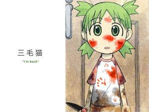Rating: Safe Score: 28 Tags: blood green_eyes green_hair knife koiwai_yotsuba yotsubato! User: 秀悟