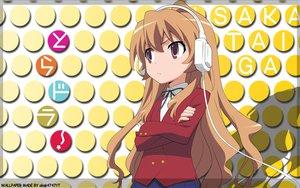 Rating: Safe Score: 27 Tags: aisaka_taiga headphones toradora User: 秀悟