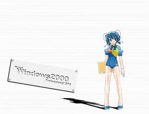 Rating: Safe Score: 3 Tags: 2000 anthropomorphism os-tan white windows User: Oyashiro-sama