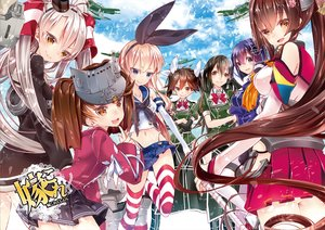 Rating: Safe Score: 106 Tags: 218 amatsukaze_(kancolle) anthropomorphism chikuma_(kancolle) group haguro_(kancolle) kantai_collection rensouhou-chan ryuujou_(kancolle) shimakaze_(kancolle) tone_(kancolle) yamato_(kancolle) User: Flandre93