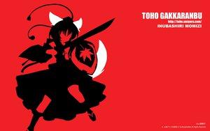 Rating: Safe Score: 27 Tags: animal_ears dress hat inubashiri_momiji red short_hair silhouette sword tail touhou weapon wolfgirl User: gimkim