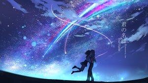 Rating: Safe Score: 169 Tags: clare_(543) clouds kimi_no_na_wa male miyamizu_mitsuha night school_uniform sky stars tachibana_taki User: FormX