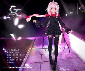 Rating: Safe Score: 201 Tags: boots dress guilty_crown hc long_hair pink_eyes pink_hair scarf thighhighs yuzuriha_inori zettai_ryouiki User: Flandre93