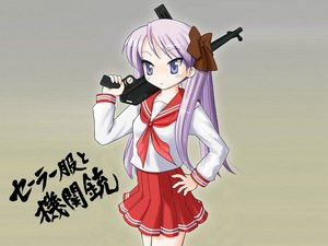Rating: Safe Score: 9 Tags: blue_eyes gray gun hiiragi_kagami long_hair lucky_star purple_hair school_uniform translation_request twintails weapon User: Zero