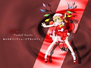 Rating: Safe Score: 15 Tags: blonde_hair flandre_scarlet hat red_eyes touhou vampire weapon wings User: Oyashiro-sama