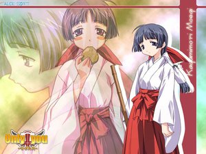 Rating: Safe Score: 3 Tags: alice_soft japanese_clothes kadamimori_moegi miko only_you User: Oyashiro-sama