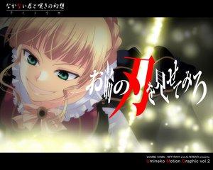 Rating: Safe Score: 12 Tags: beatrice ico_(artist) ribbons umineko_no_naku_koro_ni User: 秀悟