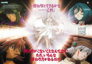 Rating: Safe Score: 0 Tags: .hack// .hack//sign aura mimiru sora_(.hack//) subaru tsukasa User: atlantiza