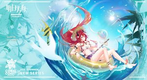 Rating: Safe Score: 59 Tags: animal arknights asuraynit bird food fruit horns logo long_hair navel red_hair surtr_(arknights) swim_ring water watermelon zoom_layer User: BattlequeenYume