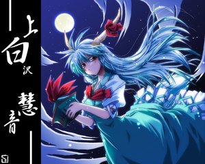 Rating: Safe Score: 13 Tags: ex_keine green_hair hat horns kamishirasawa_keine kimoke-ne long_hair moon night red_eyes ribbons sky stars touhou User: Oyashiro-sama