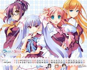 Rating: Safe Score: 29 Tags: amamoto_fuuka calendar ginta hiiragi_ginga ribbons sugar+spice_2 tagme tanegashima_sana tohno_kaoruko twintails User: Yunocchi