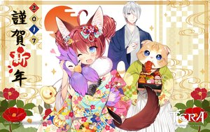 Rating: Safe Score: 48 Tags: animal animal_ears aqua_eyes bird blue_eyes blush cat cat_smile drink fang flowers food hug japanese_clothes kimono logo male pointed_ears purple_eyes red_hair short_hair tagme_(artist) tagme_(character) tail tera_online twintails watermark white_hair wink User: BattlequeenYume