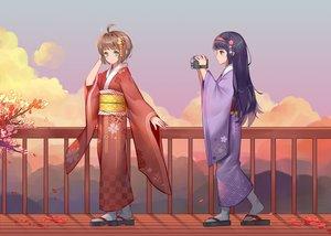Rating: Safe Score: 26 Tags: baiiya camera card_captor_sakura daidouji_tomoyo japanese_clothes kimono kinomoto_sakura petals User: gnarf1975
