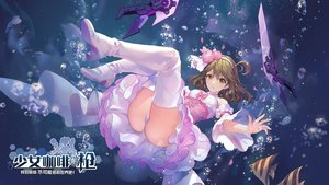 Rating: Safe Score: 49 Tags: animal bubbles fish girl_cafe_gun_(game) logo panties su_xiaozhen tagme_(artist) underwater underwear water User: BattlequeenYume