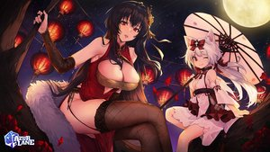 Rating: Safe Score: 70 Tags: 2girls animal_ears anthropomorphism azur_lane black_hair breasts catgirl chinese_clothes chinese_dress cleavage dress garter_belt logo long_hair moon nagu night red_eyes sky stars stockings taihou_(azur_lane) white_hair wink yukikaze_(azur_lane) User: BattlequeenYume