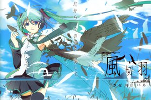 Rating: Safe Score: 42 Tags: 119 animal bird green_hair hatsune_miku headphones long_hair vocaloid User: rargy