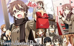 Rating: Safe Score: 26 Tags: black_eyes black_hair blush brown_hair clouds glasses kirigaya_suguha long_hair scarf shikei shinon_(sao) short_hair sky sword_art_online valentine yuuki_asuna User: RyuZU