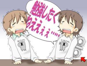 Rating: Safe Score: 17 Tags: 2girls aioi_yuuko brown_hair gaketsu nichijou shinonome_nano short_hair tears User: PAIIS