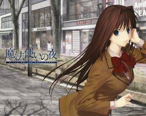 Rating: Safe Score: 31 Tags: aozaki_aoko blue_eyes brown_hair long_hair mahou_tsukai_no_yoru school_uniform type-moon User: acucar11