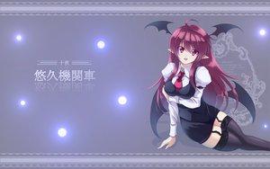 Rating: Safe Score: 45 Tags: demon koakuma pointed_ears touhou User: pantu