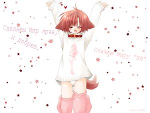 Rating: Safe Score: 36 Tags: collar doggirl hinata_(pure_pure) pure_pure tail white User: OXOTHNK